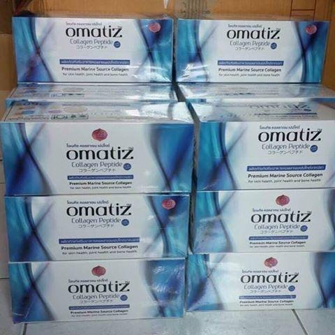 LS Omatiz Collagen Peptide โอเมทิซ คอลลาเจน เพียว100%