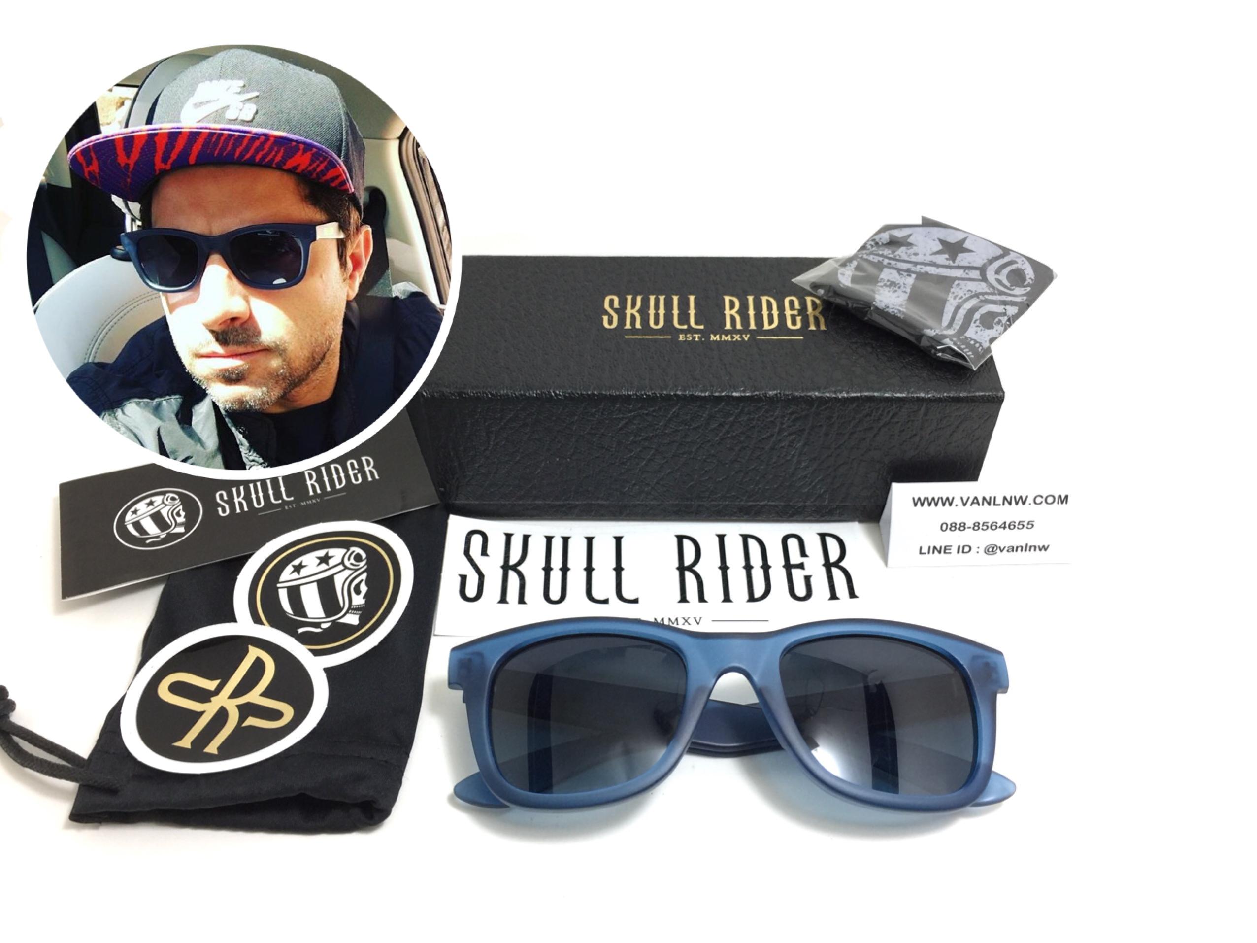แว่นกันแดด SKULL RIDER รุ่น Matte Blue - Blue Shadow <Skull-05>