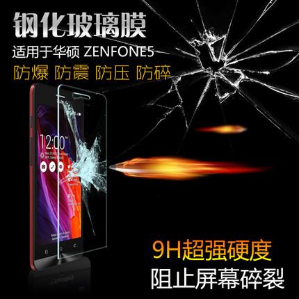 (039-042)ฟิล์มกระจก ZENFONE5 รุ่นปรับปรุงนิรภัยเมมเบรนกันรอยขูดขีดกันน้ำกันรอยนิ้วมือ 9H HD 2.5D ขอบโค้ง