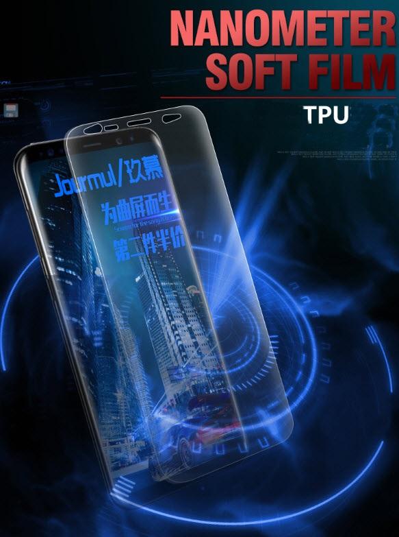 (436-218)ฟิล์มอ่อน Samsung S8+ เต็มหน้าจอแบบ Nano