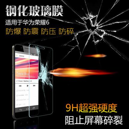 (039-048)ฟิล์มกระจก Huawei Honor 6 รุ่นปรับปรุงนิรภัยเมมเบรนกันรอยขูดขีดกันน้ำกันรอยนิ้วมือ 9H HD 2.5D ขอบโค้ง