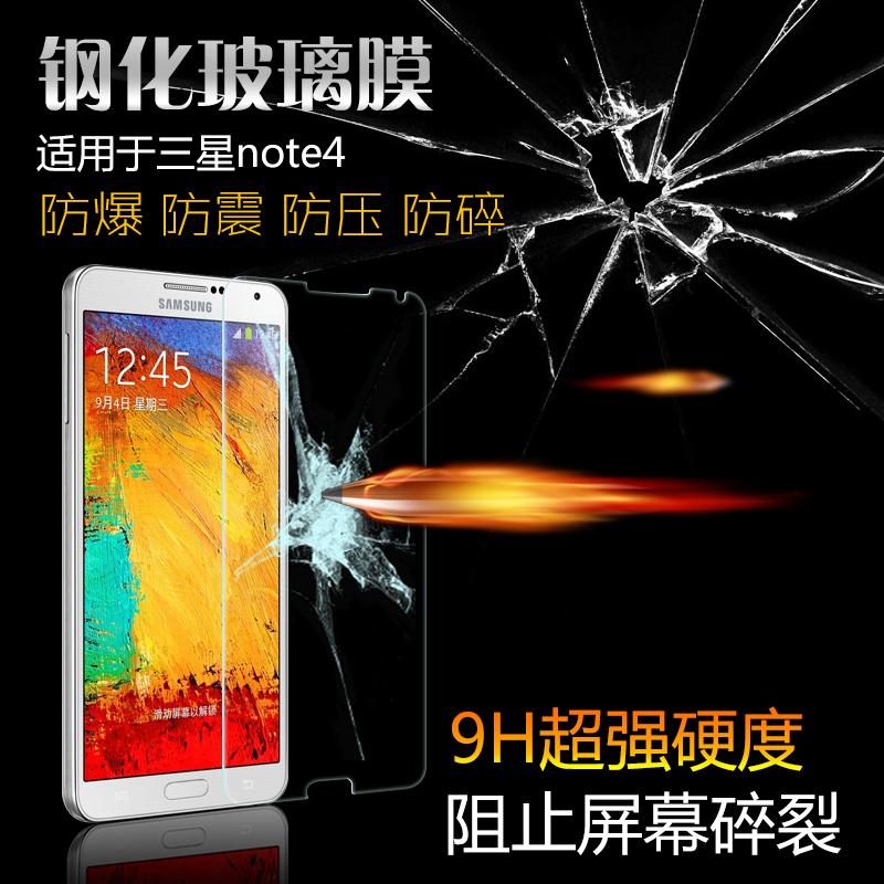 (039-006)ฟิล์มกระจก Note4 รุ่นปรับปรุงนิรภัยเมมเบรนกันรอยขูดขีดกันน้ำกันรอยนิ้วมือ 9H HD 2.5D ขอบโค้ง