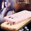 (436-016)เคสมือถือซัมซุง Case Samsung S6 Edge เคสนิ่มใสซิลิกาเจลขอบประดับเพชร