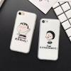 (151-413)เคสมือถือไอโฟน Case iPhone 7 เคสนิ่ม Maruko ชินจัง
