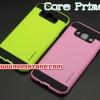 (413-022)เคสมือถือซัมซุง Case Core Prime เคสนิ่มพื้นหลังพลาสติกทูโทนสุดสวย