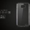 (605-001)เคสมือถือซัมซุง Galaxy S2 เคสนิ่มใสบางนุ่มรุ่นกันรอยขีดข่วน