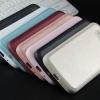 (569-002)เคสมือถือซัมซุง Case Mega 5.8 เคสนิ่มแฟชั่นรอยตะเข็บ