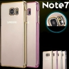 (436-123)เคสมือถือซัมซุง Case Samsung Galaxy Note7 เคสนิ่มใสขอบชุบแวว