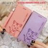 (391-066)เคสมือถือ Case Huawei Honor 4C/ALek 3G Plus (G Play Mini) เคสนิ่มสมุดเปิดข้างลายแมวน่ารักๆ DOMI CAT