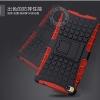 (469-002)เคสมือถือ Case Huawei P8 เคสนิ่มขอบพลาสติกสไตล์กันกระแทกพร้อมขาตั้ง
