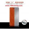 (352-028)เคสมือถือซัมซุง Case Samsung Galaxy J5 เคสฝาพับสุดหรู MOFI เคสระดับนักธุรกิจสไตล์คลาสสิค