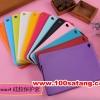(027-483)เคสไอแพด iPad mini 4 เคสนิ่มสีลูกกวาดหลากสี