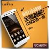 (039-082)ฟิล์มกระจก G7Plus รุ่นปรับปรุงนิรภัยเมมเบรนกันรอยขูดขีดกันน้ำกันรอยนิ้วมือ 9H HD 2.5D