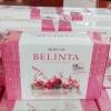 BELINTA by secret me อาหารเสริมบำรุงผิว เบลินต้า บรรจุ 15ซอง
