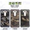 (385-104)เคสมือถือ Case LG V10 เคสกันกระแทกแบบหลายชั้นลายพรางทหาร