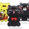 (006-045)เคสมือถือ Case Samsung S8 เคสนิ่มการ์ตูน 3D