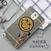 (430-007)เคสมือถือซัมซุงโน๊ต Case Note3 เคสนิ่มพื้นหลังแววลายอีโมชั่น