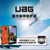 (057-005)เคสมือถือซัมซุง Case S5 เคสนิ่มพื้นหลังพลาสติกกันกระแทกสไตล์ UAG