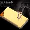 (535-012)เคสมือถือซัมซุง Case Samsung C5 เคสพลาสติกกึ่งใสคล้ายกระจก TRAVEL SHARK Clear View