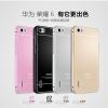 (140-034)เคสมือถือ Case Huawei Honor 6 เคสพรีเมี่ยมกรอบโลหะพื้นหลังอะคริลิคสีสไตล์โลหะ