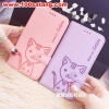 (391-017)เคสมือถือซัมซุง Case Samsung Galaxy J5 เคสนิ่มสมุดเปิดข้างลายแมวน่ารักๆ DOMI CAT