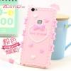 (412-034)เคสมือถือวีโว Vivo X6 Plus เคสนิ่ม 3D Youth Love ลายหัวใจและโบว์น่ารักๆ