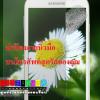 (พร้อมส่ง)ฟิล์มเคสมือถือ Samsung Galaxy Grand เคส ฟิล์มกระจกกันหน้าจอ ปกป้องลายนิวมือ