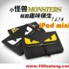 (215-059)เคสไอแพด iPad mini1/2/3 เคสสไตล์กระเป๋าถือลาย fendi monster