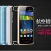 (025-077)เคสมือถือ Case Huawei GR5 เคสกรอบบัมเปอร์โลหะฝาหลังอะคริลิคทูโทน