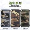 (385-098)เคสมือถือ Case Huawei P8 เคสกันกระแทกแบบหลายชั้นลายพรางทหาร