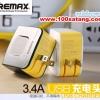 (337-003)USB Power Adapter ชาร์จเร็ว REMAX 2 ช่อง