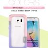 (439-003)เคสมือถือซัมซุง Case Samsung S6 Edge เคสนิ่มบัมเปอร์ Walnutt พร้อมสายคล้อง