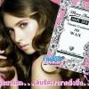 3DWAX เคลือบเงา Hair Spa Vitamin Treatment แบบซอง 1กล่อง 24ซองสีชมพู สูตรผมทำสีล็อคสีผมพร้อมเคลือบเงา