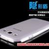 (370-053)เคสมือถือซัมซุง Samsung Galaxy S3 เคสนิ่มใสบางนุ่มรุ่นกันรอยขีดข่วน