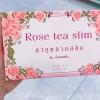 Rose Tea Slim ชากุหลาบสลิม by เจ้านางเหนือ บรรจุ 7 ซอง