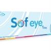 Sof Eye 1Day คอนแทคเลนส์ใส รายวัน (แพค 15 คู่) 4 กล่อง = 2,000 บาท
