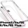 (436-112)เคสมือถือไอโฟน case iphone 5/5s/SE เคสนิ่มใสทรงถึกสไตล์กันกระแทก Air Pillow