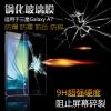 (039-010)ฟิล์มกระจก A7 รุ่นปรับปรุงนิรภัยเมมเบรนกันรอยขูดขีดกันน้ำกันรอยนิ้วมือ 9H HD 2.5D ขอบโค้ง