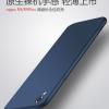 (515-015)เคสมือถือ Case OPPO F1 Plus (R9) เคสนิ่มแบบคลุมเครื่องสไตล์คลาสสิคยอดฮิต