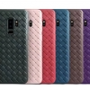 (436-435)เคสมือถือซัมซุง Case Samsung S9+ เคสแฟชั่นลายสาน