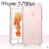 (พร้อมส่ง)เคสมือถือไอโฟน Case iPhone 7 เคสนิ่มใสขอบกันกระแทกยอดฮิต