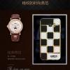 (395-049)เคสมือถือซัมซุง Case Samsung S7 Edge เคสนิ่มสไตล์คลาสสิคขอบชุบแวว