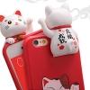 (462-012)เคสมือถือไอโฟน case iphone 5/5s/SE เคสนิ่ม LuckyCat 3D