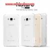 (385-065)เคสมือถือซัมซุง Case Samsung Galaxy On5 เคสนิ่มพรีเมี่ยมแบรนด์ Nillkin