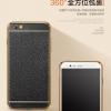 (025-299)เคสมือถือ Case OPPO R9s Plus/R9s Pro เคสนิ่มขอบชุบแววพื้นหลังลายหนัง