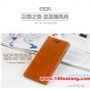 (352-010)เคสมือถือ Case OPPO R5 ฝาพับเทกเจอร์หนังมันเงา PU สไตล์ MOFI