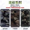 (385-005)เคสมือถือซัมซุง case samsung A5 เคสกันกระแทกแบบหลายชั้นลายพรางทหาร