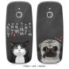 (741-001)เคสมือถือ Nokia 3310 (2017) 3G 4G เคสนิ่มลายน้องแมว หมา น่ารักๆ