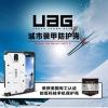 (057-008)เคสมือถือซัมซุงโน๊ต Case Note3 เคสนิ่มพื้นหลังพลาสติกกันกระแทกสไตล์ UAG