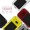 (481-006)เคสมือถือซัมซุง Case Samsung S7 Edge เคสกันฝุ่น กันหิมะ กันกระแทกสไตล์ LOVEMEI